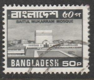 Bangladesh  1981  Scott No. 172  (O)($$)