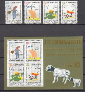 Z2952 1979 somalia set + s/s mnh #471-474a, year of child