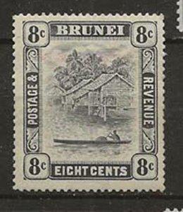 Brunei 53 [M]