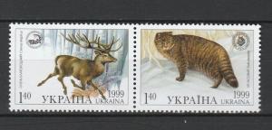 Ukraine 1999 Fauna Animals Deer Wild Cat 2 MNH stamps