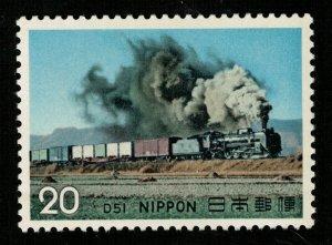 Japan 1974 Railway Steam Locomotives MNH 20Sen (TS-340)