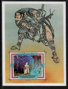 Ajman Michel #BlockC317 MNH S/Sheet - Kabuki Festival