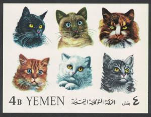 Yemen Cats Siamese Persian Tortoiseshell MS 1965 MNH SG#MSR105
