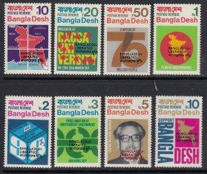 Bangladesh 9-16 Liberation mnh