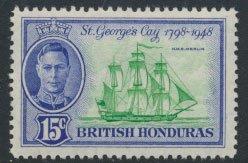 British Honduras SG 171 SC # 136 MVLH  Battle of St George's Cay  see scan