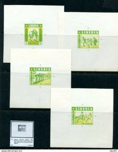 Liberia 1955 Sport issue MNH 4 Progressive Color proof RRR only 100 issued 11459