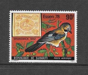 BIRDS- DJIBOUTI #C122  MNH