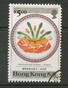 Hong Kong  SG 641 VFU  short top right perf