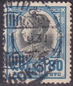 Thailand #214  F-VF Used  CV $2.50 (A19381)