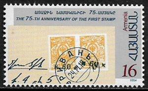 Armenia #479 MNH Stamp - First Armenian Stamp