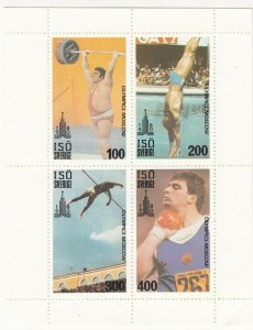 Cinderellas; Sweden, Iso Island MNH, Moscow Olympics Minisheet, 4 Vals, 1980