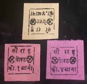 Junagarh India Feudatory State Scott#3, 6(2) Unused  VF Reprints