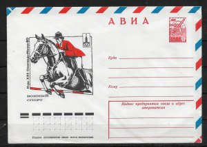 Russia/USSR 1980,Air Mail Cachet Cover, Moscow'80 Olympics, Horseback Riding,VF!