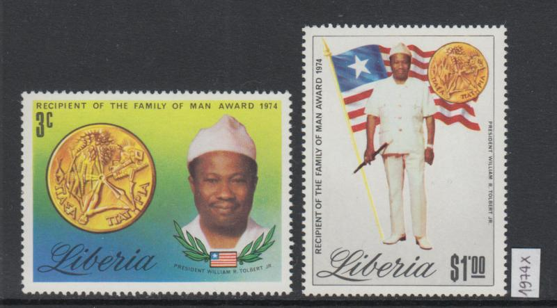 XG-W895 LIBERIA - Set, 1974 President Tolbert, Family Of Man Award MNH