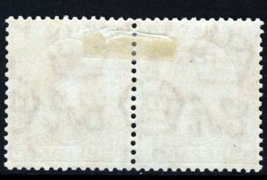 PERAK MALAYSIA 1935 Sultan Iskandar 5c. Brown A PAIR SG 91 MINT
