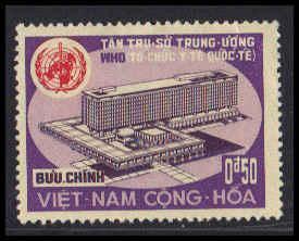 Vietnam Fine MDG ZA6349