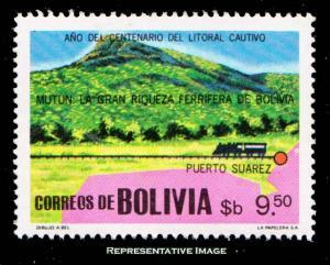 Bolivia Scott 650 Mint never hinged.