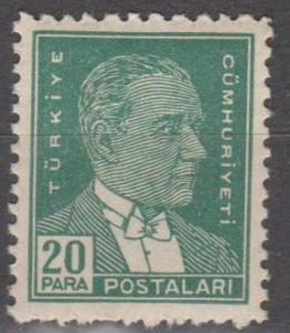 Turkey #1017 MNH F-VF (ST1782)