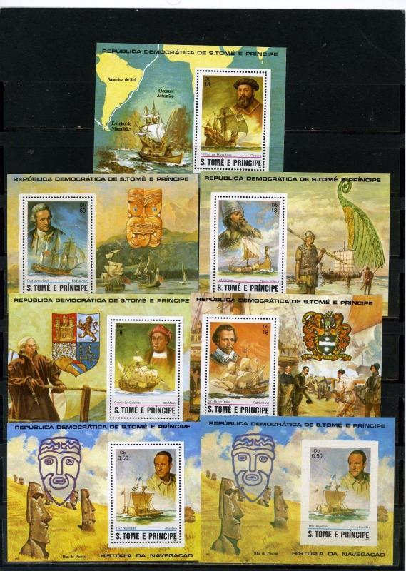 ST.THOMAS & PRINCE ISLANDS 1982 SHIPS/HISTORY OF NAVIGATION 7 S/S MNH