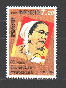 Kyrgyzstan. 2003. 317. Atabekova hero of social labor, cotton grower. MNH.