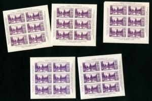 US Stamps # 750-751 XF 2 Lots of 10 Souvenir Sheets OG NH Scott Value $450.00