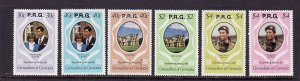 Grenada Grenadines-Sc#O11,O17,O20-unused NH Officials-those Royal Wedding stamps
