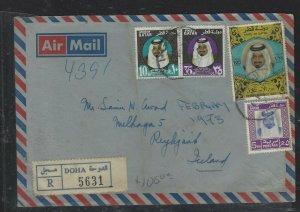 QATAR  (P1708BB)  1973  5 DH+10DH+35 DH+1.25 R REG A/M TO ICELAND   B/S