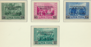 Montenegro (German Occupation) Stamps Scott #3NB3 To 3NB6, Mint Never Hinged ...