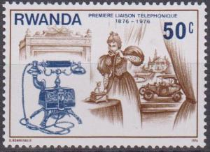 Rwanda #748 MNH VF (ST1131)