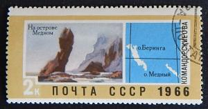 Geography and places, 1966, №1049-T.