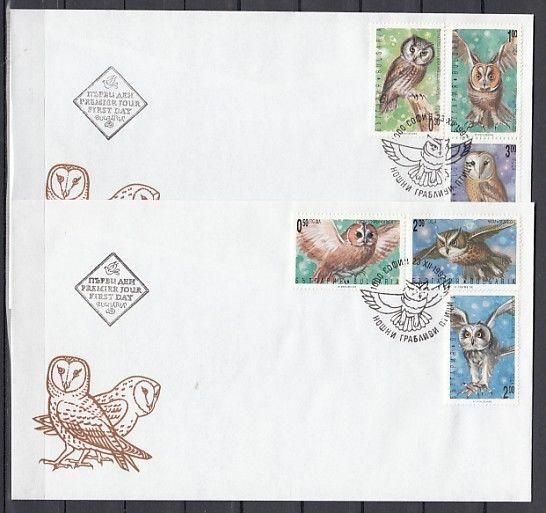 / Bulgaria, Scott cat. 3749-3754. Various Owls on First day covers