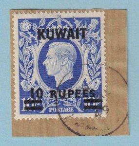 KUWAIT 81a used  NO FAULTS VERY FINE!