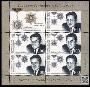 2019 Kyrgyzstan EP143KL 100 years of statesman Turdakun Usubaliev