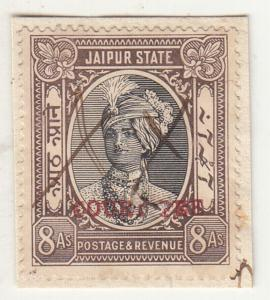 Jaipur  State India Fiscal  8A  Court Fee  Revenue  K&M T 15   - 01245