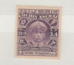 India Cochin Indian States 1938 3A 4p MLH J4599