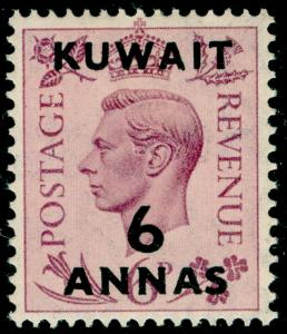 KUWAIT SG70, 6a on 6d purple, UNMOUNTED MINT.