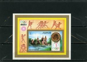 RAS AL KHAIMA 1972 SUMMER OLYMPIC GAMES MUNICH S/S MNH