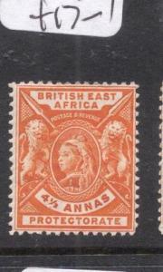 British East Africa SG 71 MOG (4dgn)
