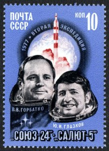 Russia MNH 4570 Space Astronauts 1977
