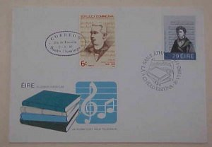 DOMINICAN REPUBLIC  MIXED IRELAND FDC 1982 ONLY 15 MADE