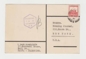 PALESTINE -USA 1939 CENSOR CARD, HAIFA H/S (MISSING LETTERS) 8m RATE (SEE BELOW)