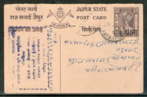 India Jaipur State ½ An O/P ¼ An King Man Singh Postal Stationary Post Card...