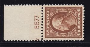 377 VF-XF plate # single original gum never hinged with nice color ! see pic !