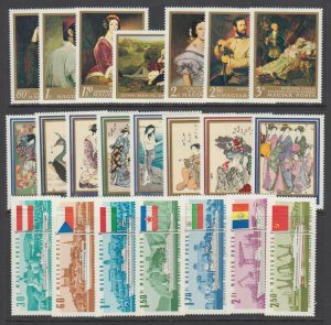 Hungary Sc 1820/2598 MNH. 1967-73 issues, 5 complete sets + S/S, fresh, VF