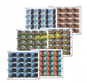 United Nations 2019 UN Sheet Climate Change A Race We Can Win Environment Stamps