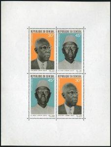 Senegal C71a sheet,MNH.Michel Bl.5. President Lamine Gueye,1969.