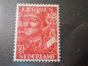 Netherlands #B144 MH 2019 SCV = $0.75
