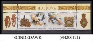 MOLDOVA BELARUS JOINT ISSUE - 2016 WOOD CARVING - SE-TENANT 2V MNH