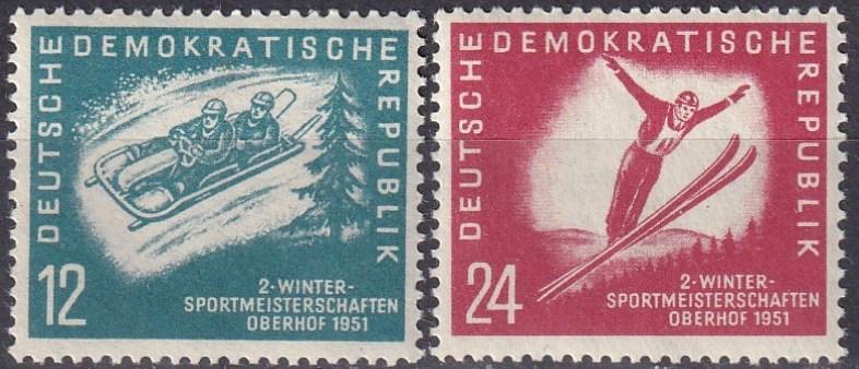 DDR #76-7  F-VF Unused CV $17.50 (A19966)