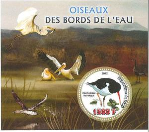 Mali - Birds - Souvenir Sheet - 13H-354